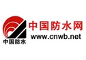 中国防水技术网
