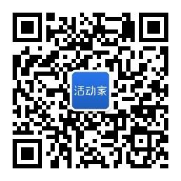 活动家微信二维码