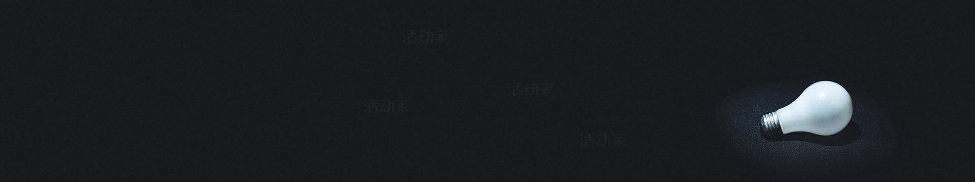 2019第四届全国制药废水、废气、危废处理新技术、新成果 与新装备应用推广交流会(杭州)