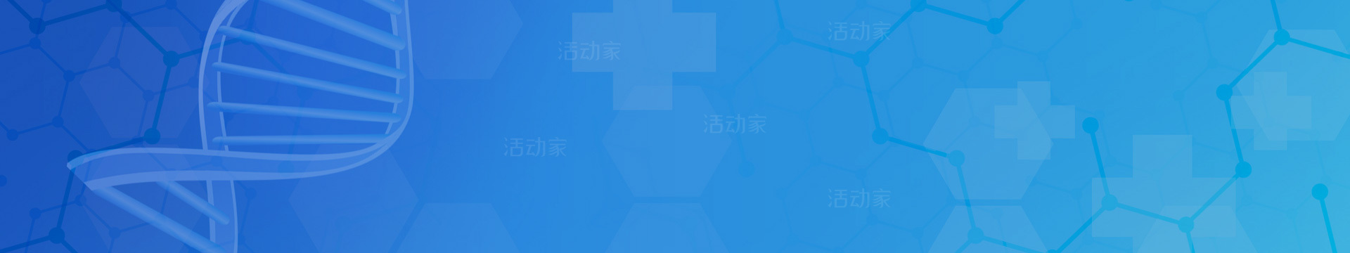 MDT 2019 分子诊断技术与应用论坛(武汉)