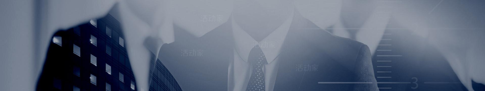 2019国际海岛旅游大会(舟山)