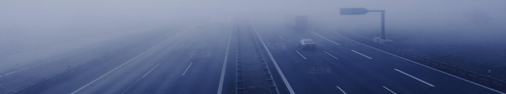 2019中国汽车底盘创新国际峰会(上海)