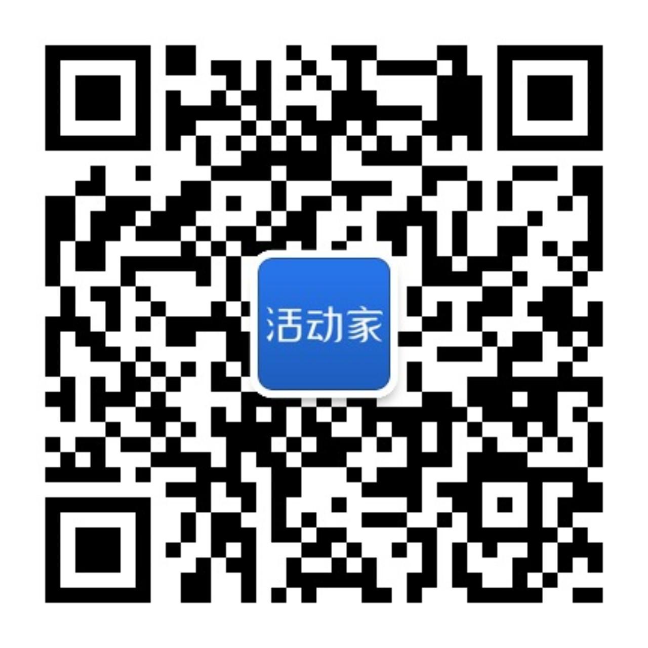 大发快3官方—大发快三走势app下载