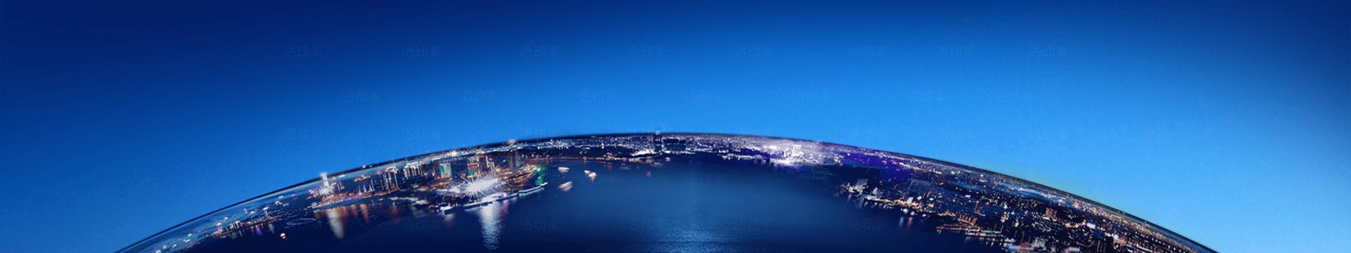 2015中国建筑业大格局新秩序创新峰会