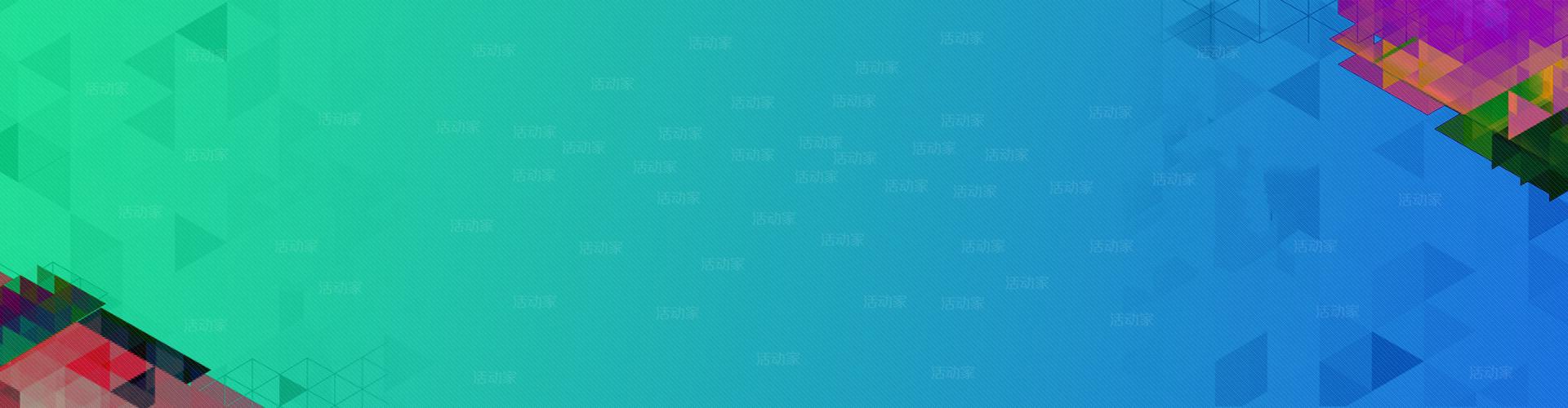 2015厦门制造业CIO沙龙