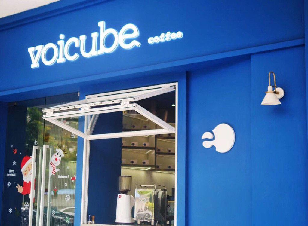 Voicube Coffee