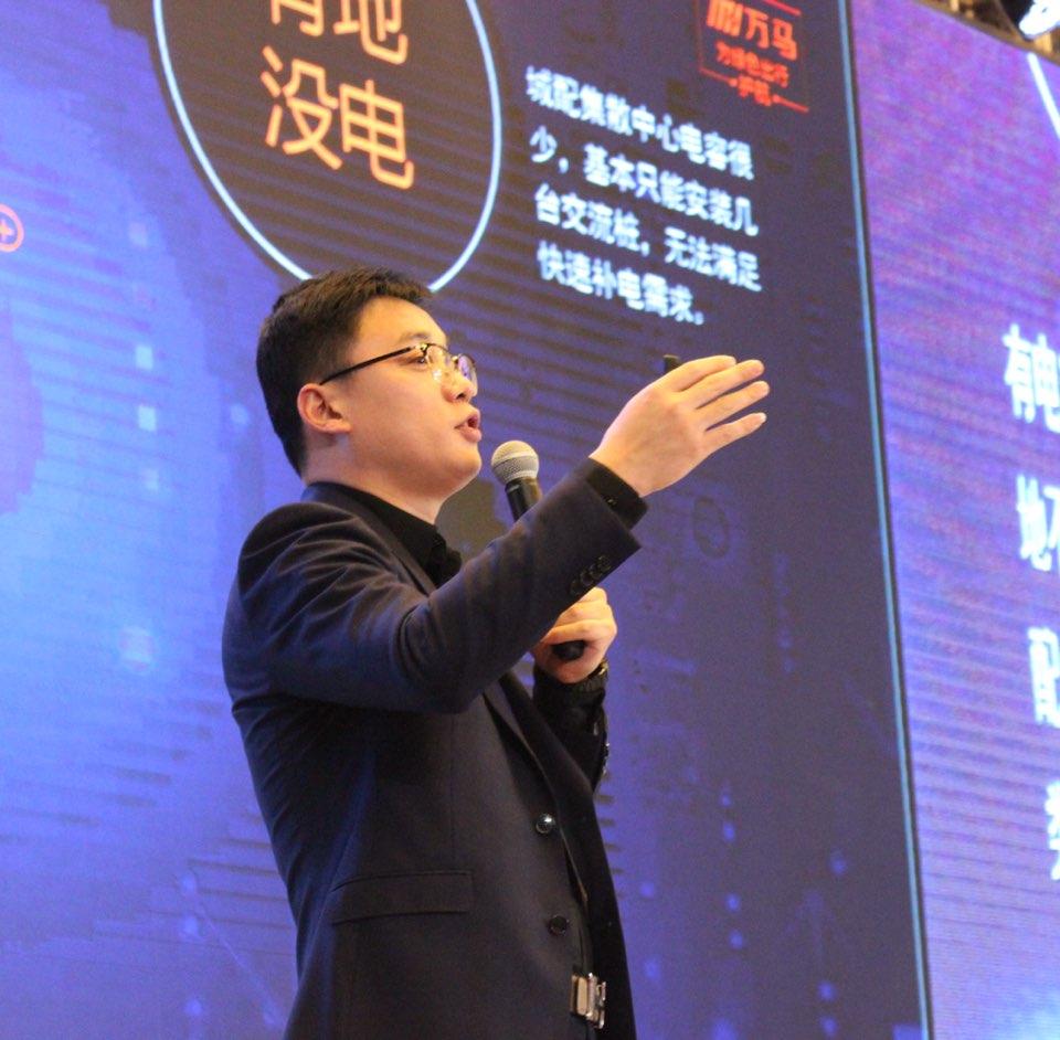 浙江万马奔腾新能源产业集团助理刘进强照片
