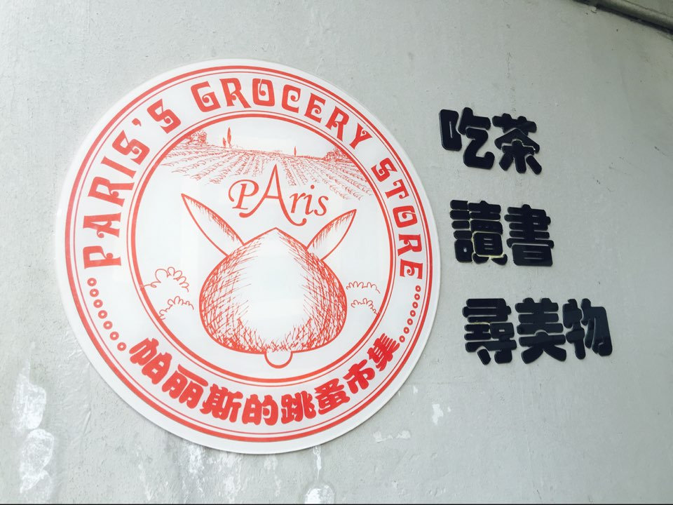 北京渔粿科技有限公司COO耿国续照片