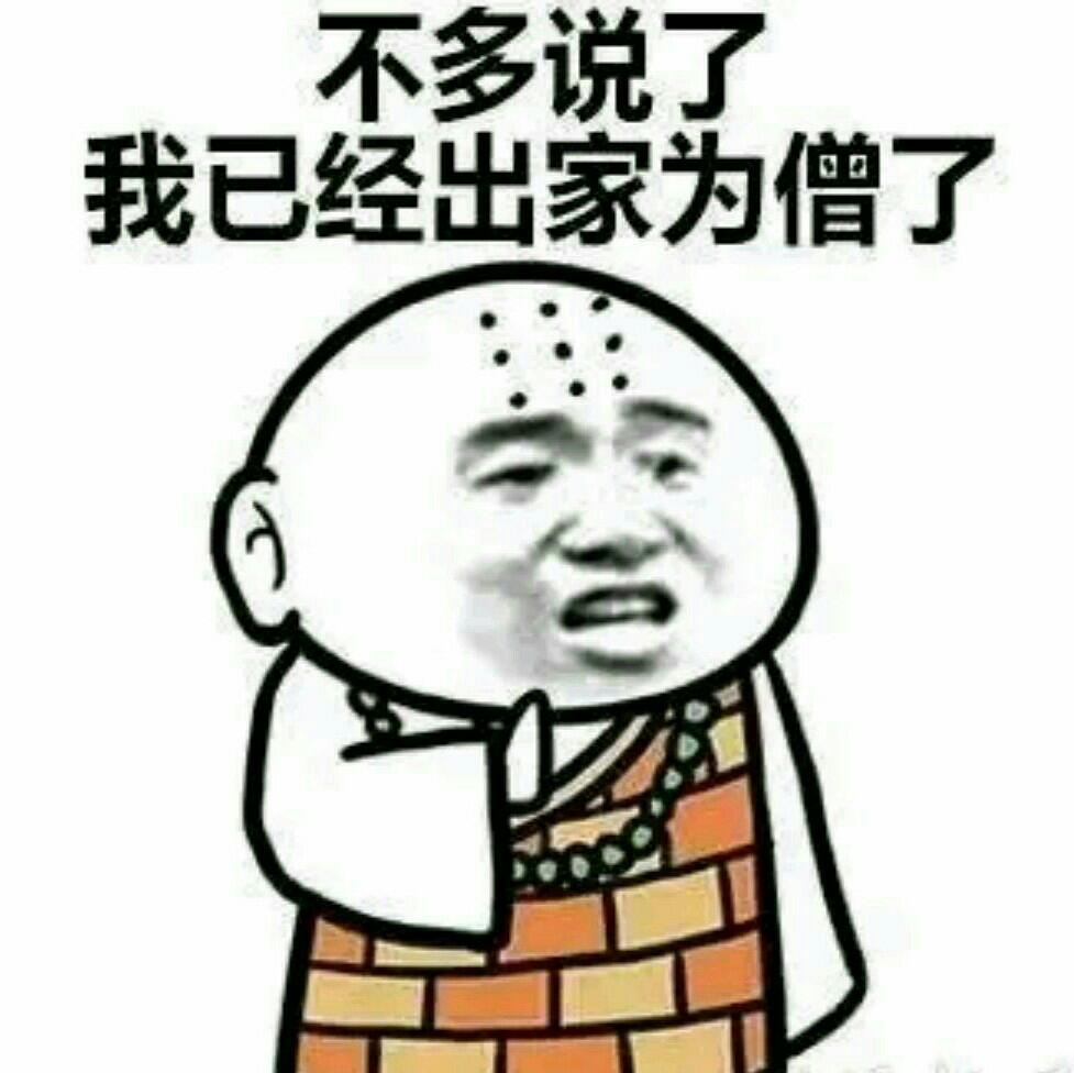 蓦然认知VP孙晓刚照片