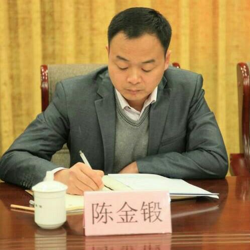 北京欧亚高效农林生物科学技术研究院常务副院长陈金锻照片