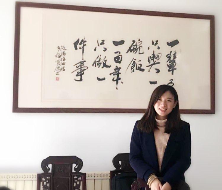 和创(北京)科技股份有限公司销售主管王乐玉照片