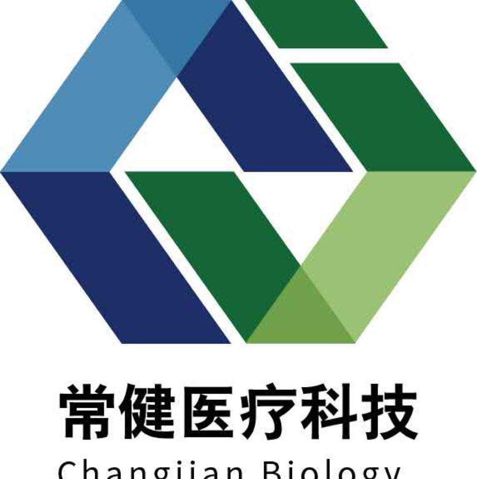 广州市常健生物科技有限公司CEO孙克会