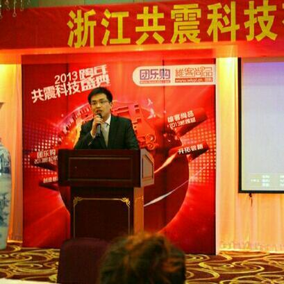 浙江腾朝互联科技有限公司CEO黄玉桥照片