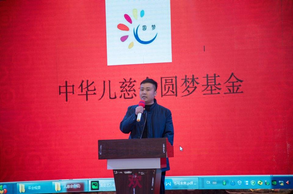 中华少年儿童慈善救助基金会圆梦基金管委会主任冯昌栋照片