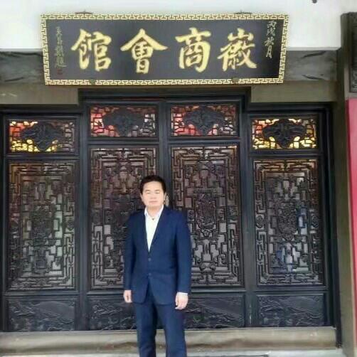 安徽数链科技有限公司董事长邵辉辉