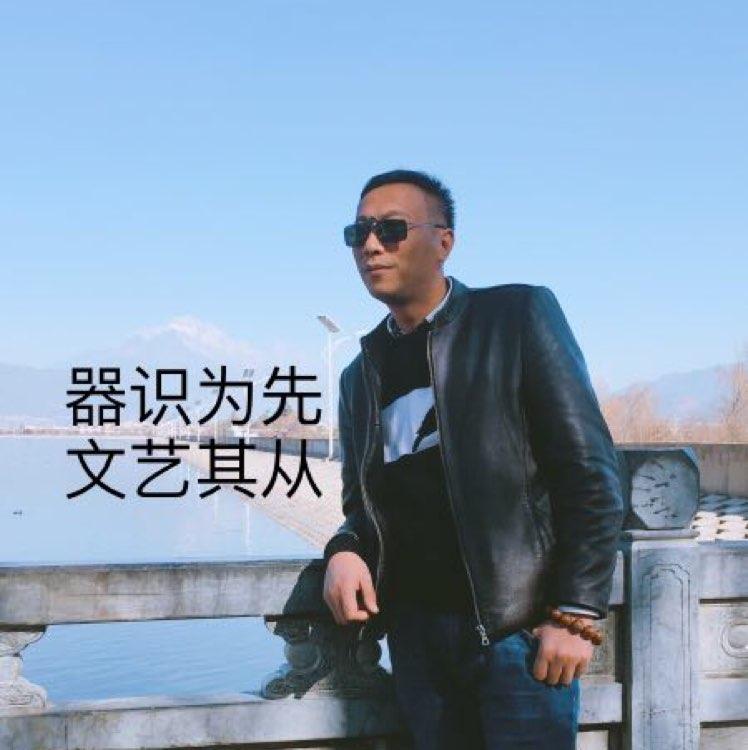 云南商盟电商集团有限公司 丽江市电商协会CEO胡国平