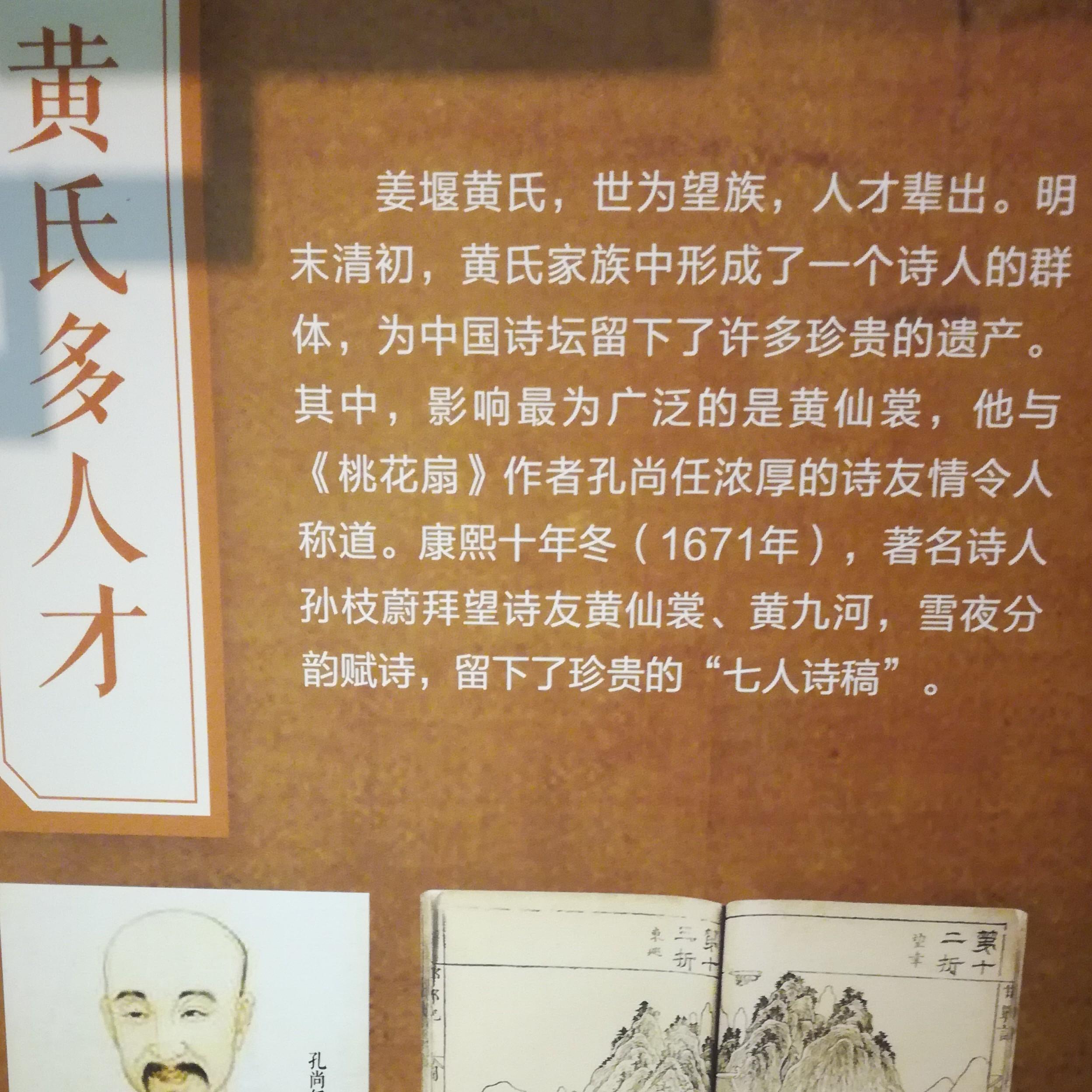 扬州大学江都高端装备工程技术研究院常务副院长黄庆华照片