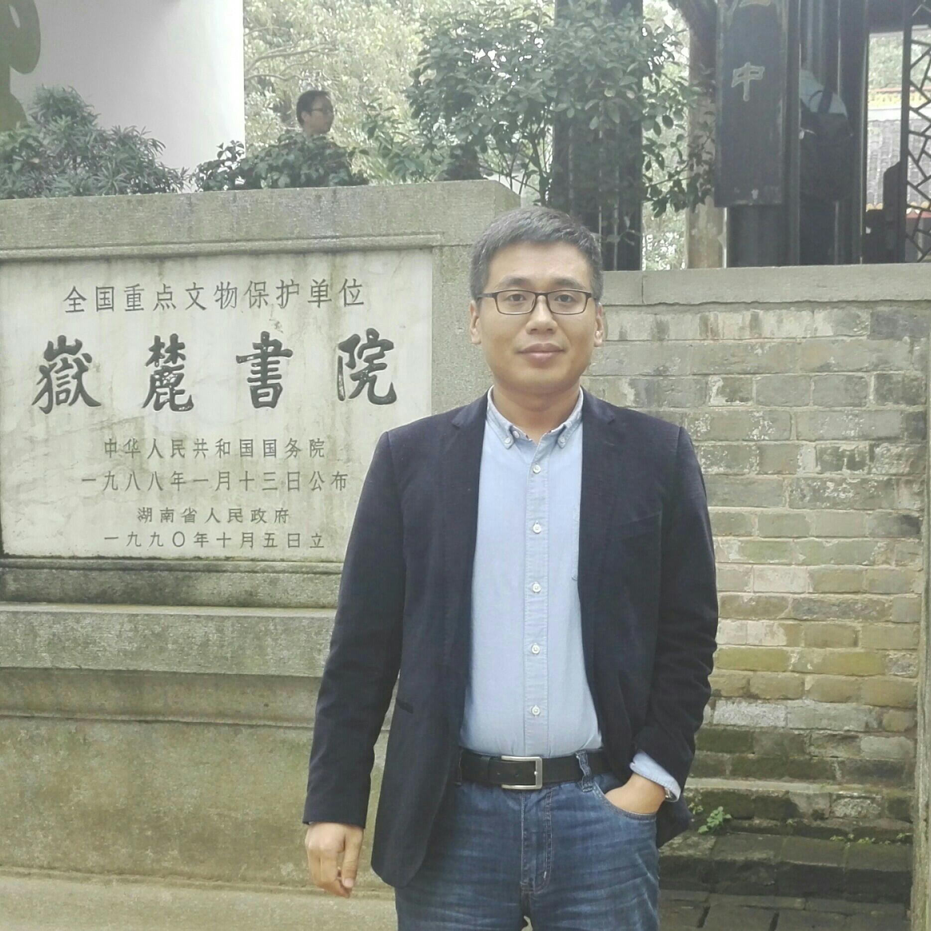 用友网络科技股份有限公司河北分公司副总代国勇照片