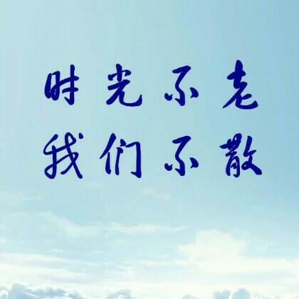 河南道乐石油化工有限公司副总张科星照片