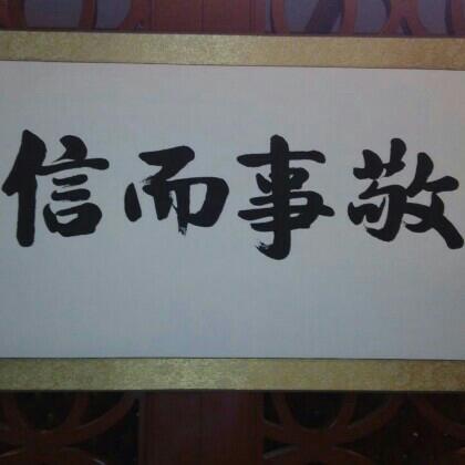 北京朗诗投资管理有限公司经理孙鹏飞照片