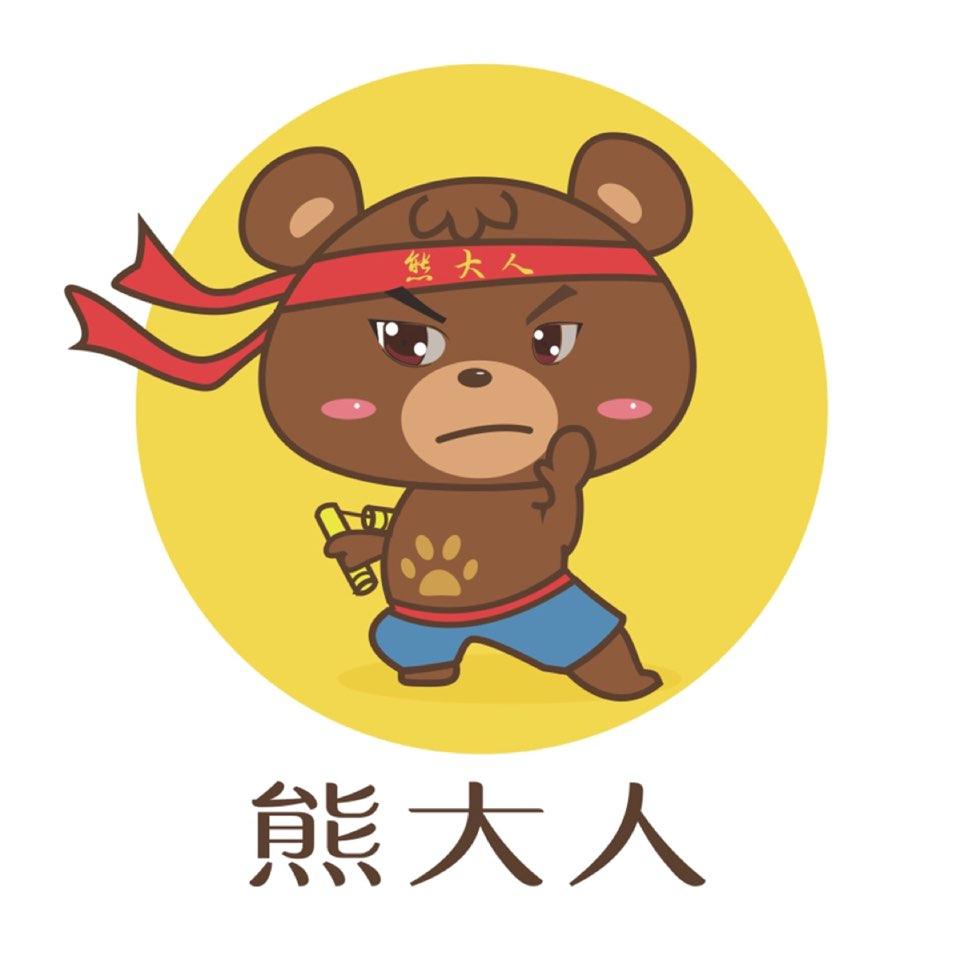 贵州功夫熊电子商务有限公司CEO陈宇轩照片