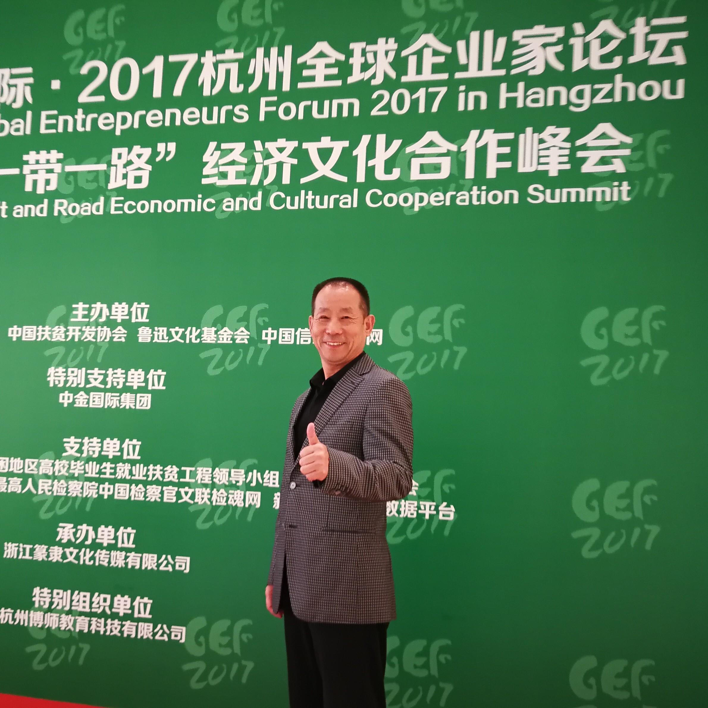 现任杭州物联宝实业有限公司监事。监事长崔会民照片