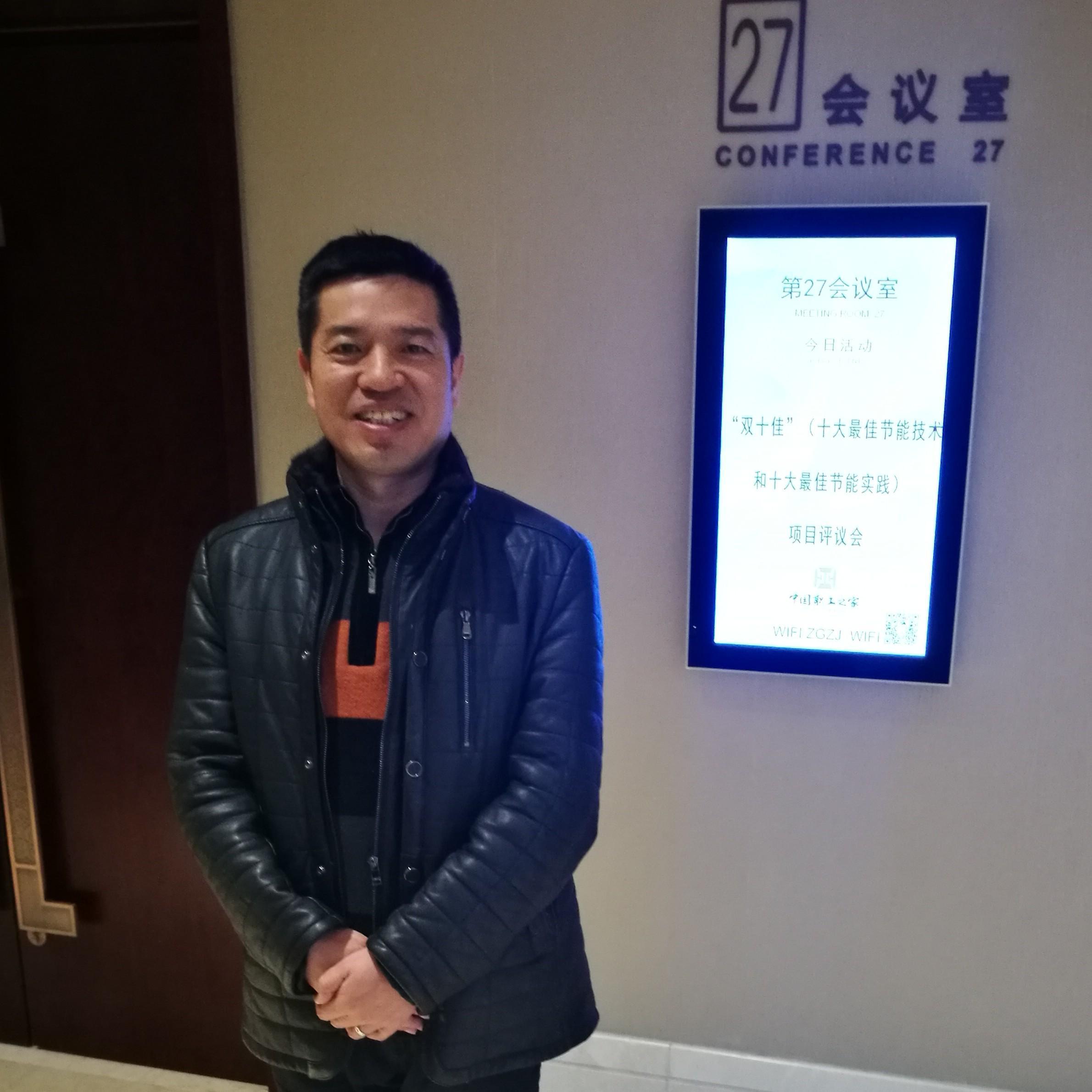 苏州市君悦新材料科技股份有限公司董事长马汝军照片