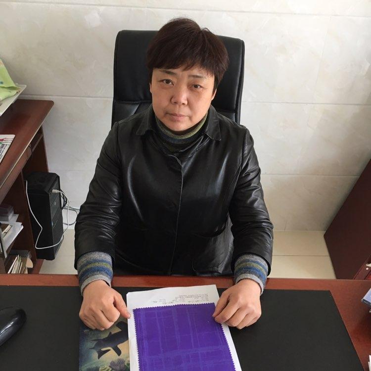 吴江市飘扬纺织有限公司经理赵亚华照片