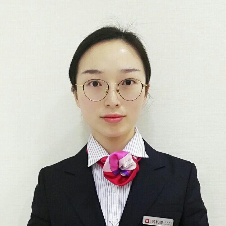 湖北银行业务主管魏秋婵照片