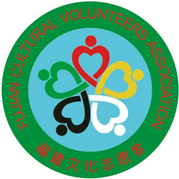 福建省文化志愿者协会秘书刘宗利照片