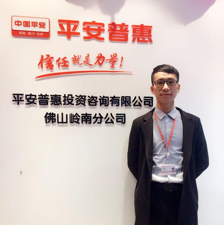 平安普惠投资咨询有限公司佛山分公司业务主任邓福培照片