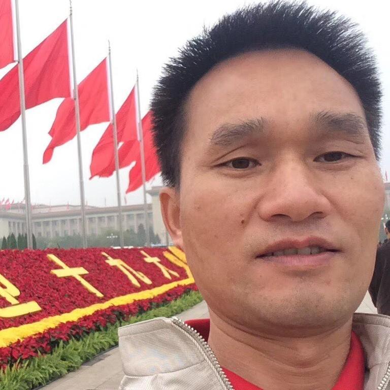 广州市建凌 (穗凌)电器有限公司经理王炳发照片