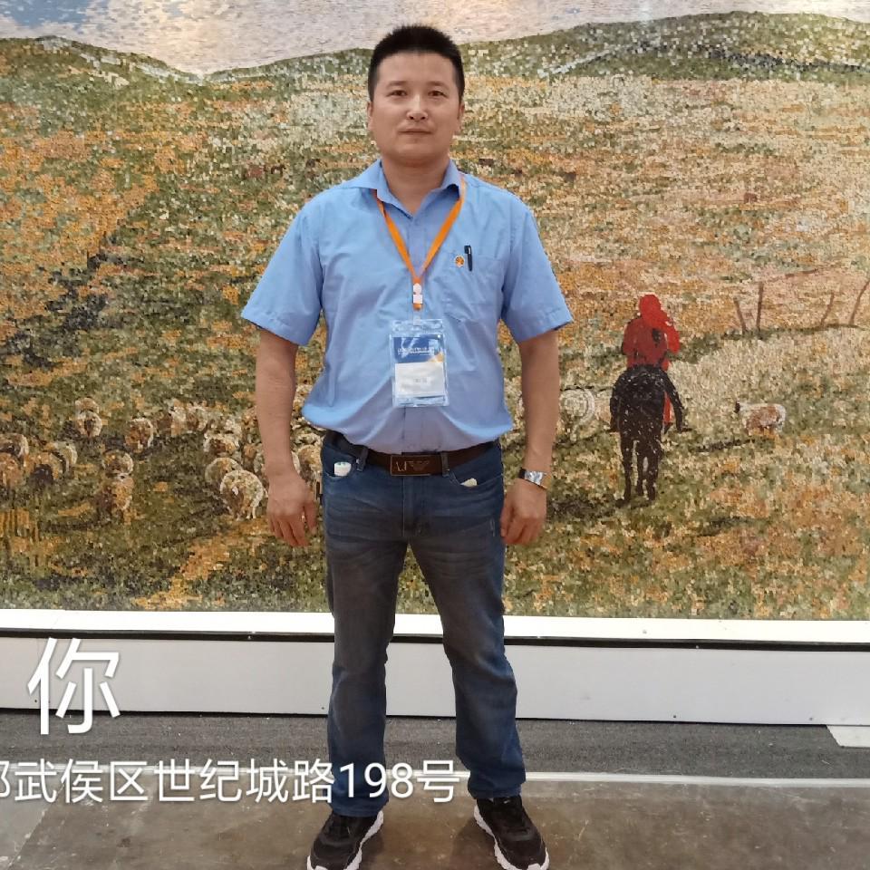 广州华苑园林股份有限公司经理姚运华照片