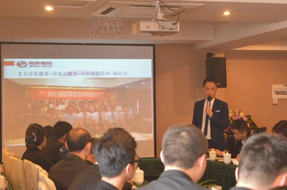 携程旅悦酒店管理集团公司经理赖俊松照片