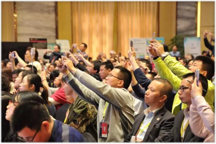 2017第二届服装智能制造大会暨柔性快反技术峰会
