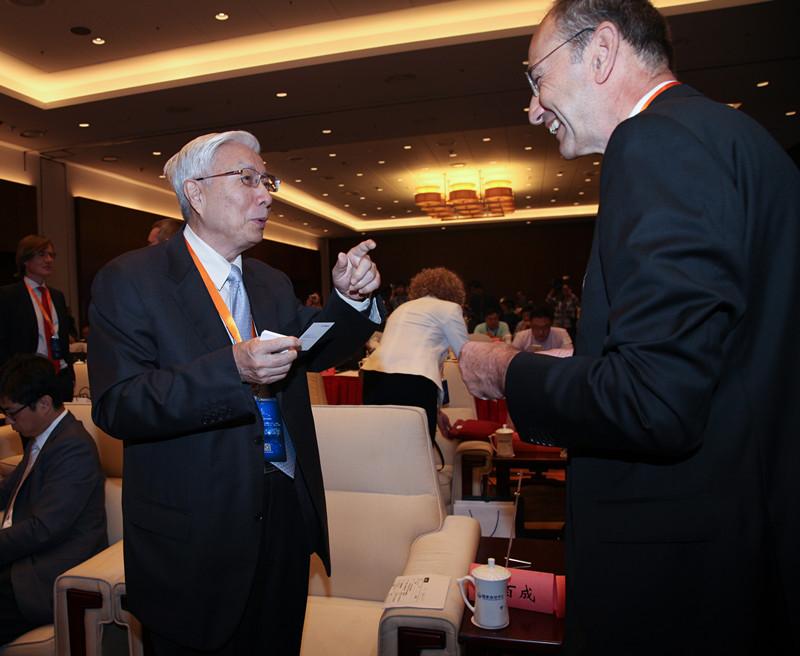 第三届工业4.0与中国制造2025全球年会