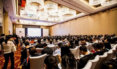 2017中国(浙江)人力资源服务博览会高峰论坛