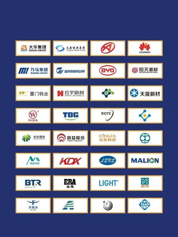 2017中国新材料资本技术秋季峰会