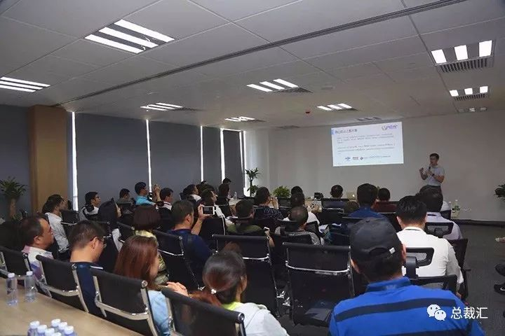 产业投资家成长营—— 企业经营管理骨干人才培训项目