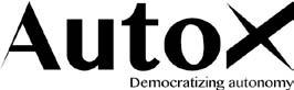 AutoX|普林斯顿大学团队创立的自动驾驶公司