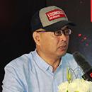 国家信息中心中经网管理中心副主任朱幼平照片