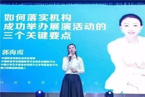 中国·环南艺2018舞蹈产业年度盛典