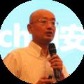 中国银行数据中心信息安全技术团队 主管张强照片
