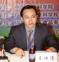 中国科技财务杂志常务副总编王仕涛