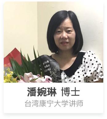 第二届华人正念静观应用年会2018