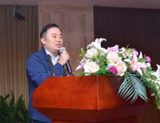 2018湘南地区骨科学术高峰论坛