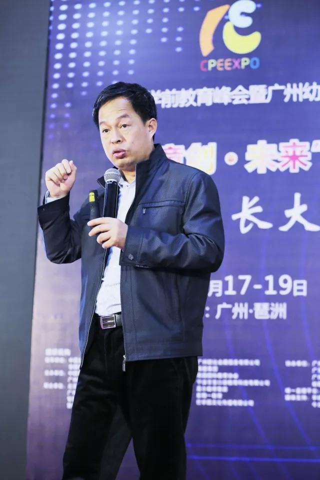 华南师范大学教育科学学院 副院长郑福明照片
