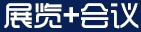 3E 2019北京国际人工智能大会
