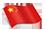 CTGF2019第十九届文旅全球论坛(三亚)