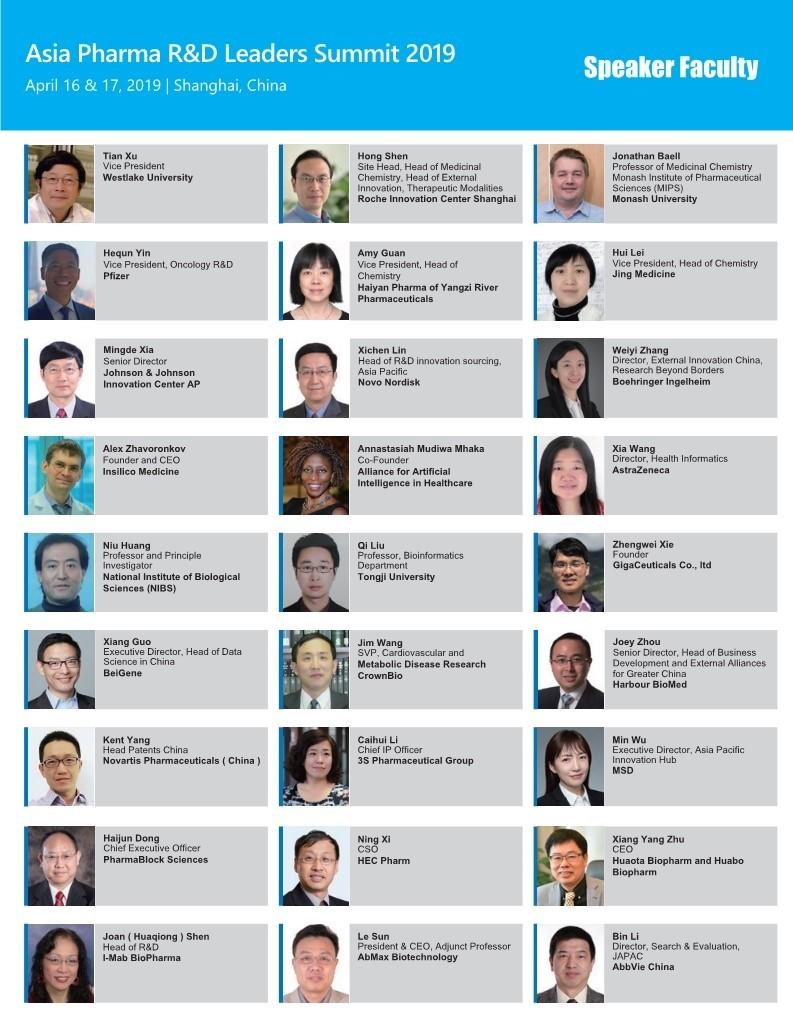 亚太药物研发领袖峰会 2019